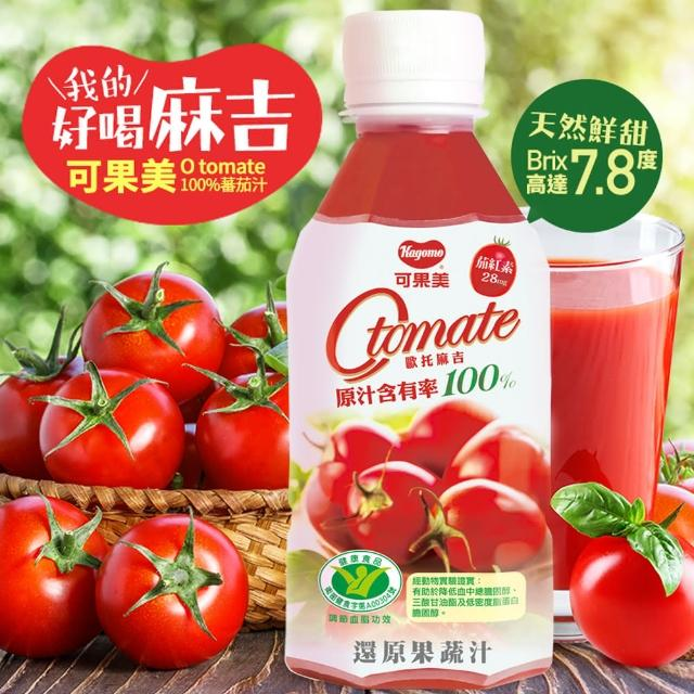 【可果美】O tomate 100%蕃茄檸檬汁280ml/24瓶