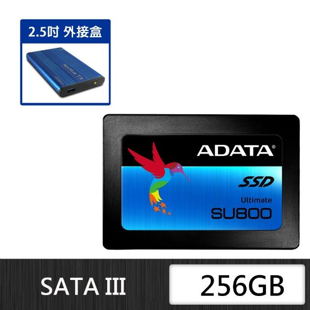 【外接盒超值組】威剛 Ultimate SU800_256G SATA TLC固態硬碟 + 凡達克 SATA 2.5吋外接盒 USB3.0