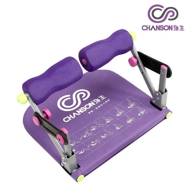 【強生CHANSON】多功能纖臂踏步美腹健身器(CS-622)