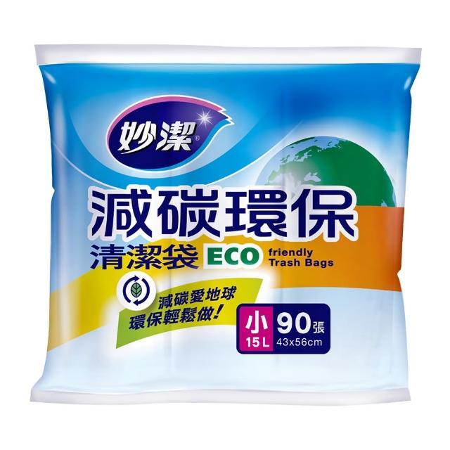 【妙潔】減碳環保 清潔袋(小/56×43cm/15L)