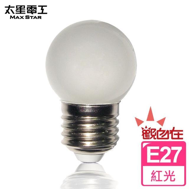 【太星電工】觀自在LED磨砂燈泡E27/0.5W(紅光)