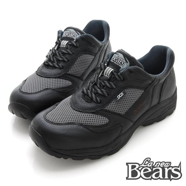 【La new Bears】DCS多功能運動鞋(男30156153)