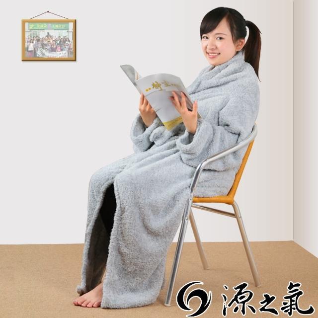 【源之氣】竹炭超細纖維居家兩用袖毯附繩 RM-10375