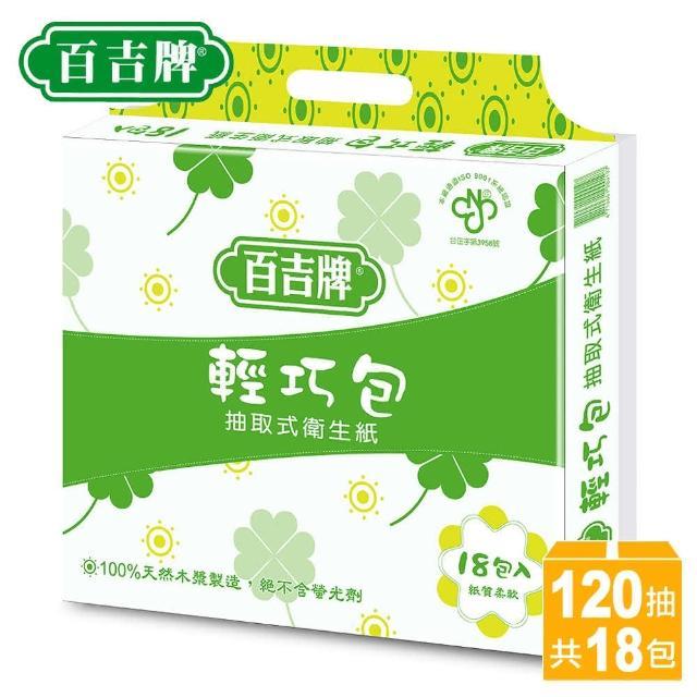 【百吉牌輕巧抽抽取式衛生紙】120抽*18包/串