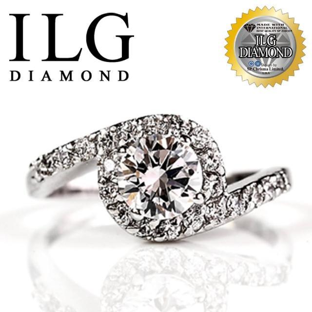 【美國ILG鑽飾】頂級八心八箭擬真鑽石戒指 唯一的愛款 RI024 主鑽約1.25克 閨蜜 訂情 聖品(戒指)