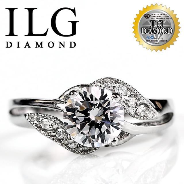 【美國ILG鑽飾】頂級八心八箭擬真鑽石戒指-編織幸福款RI030 主鑽約1.25克拉 貴婦最愛(戒指)