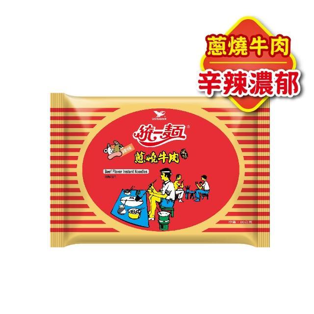 【統一麵】蔥燒牛肉風味袋30入/箱(勁爆香辣的湯頭)