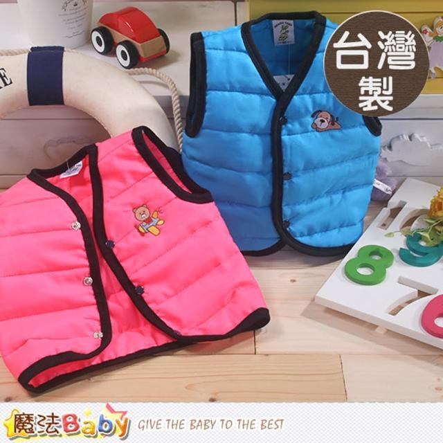 【魔法Baby】台灣製嬰幼兒鋪棉背心外套(k43649)
