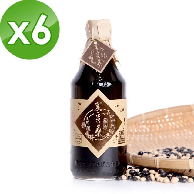 【黑豆桑】天然極品全能缸底醬油(550mlx6瓶)