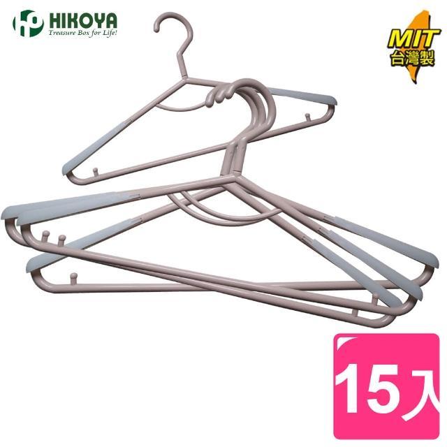 【HIKOYA】可伸縮式衣架(超值15入)