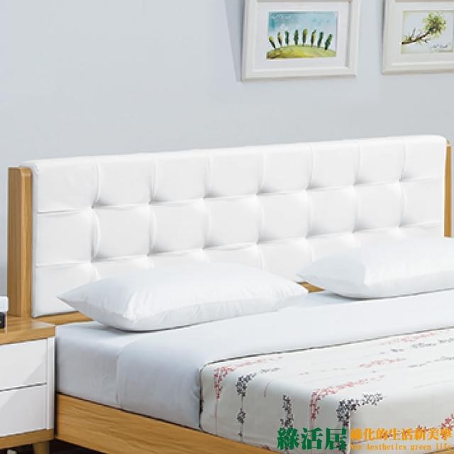 【綠活居】羅曼達 原木紋雙色6尺床頭片(不含床底+不含床墊)