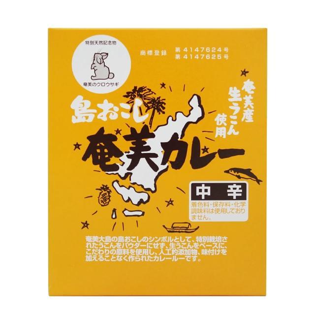 【日本INOUE SPICE】奄美咖哩粉(中辣)