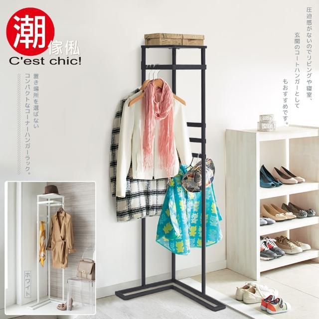 【Cest Chic】小室革命衣架2色可選(衣架)