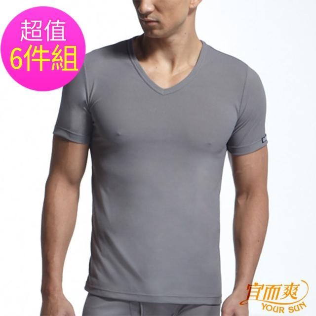 【宜而爽】時尚吸濕排汗速乾型男短袖衫6件組(3色_M-2XL)