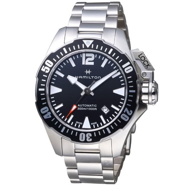 【Hamilton 漢米爾頓】卡其海軍系列蛙人腕錶(H77605135)