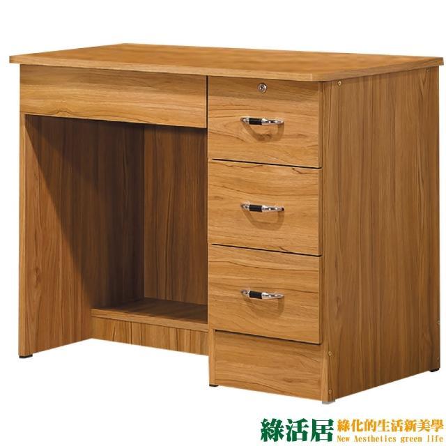 【綠活居】夏安  時尚3尺木紋書桌/電腦桌組合(三色可選)