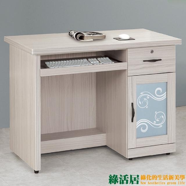 【綠活居】瓦爾托 時尚3.5尺木紋書桌/電腦桌