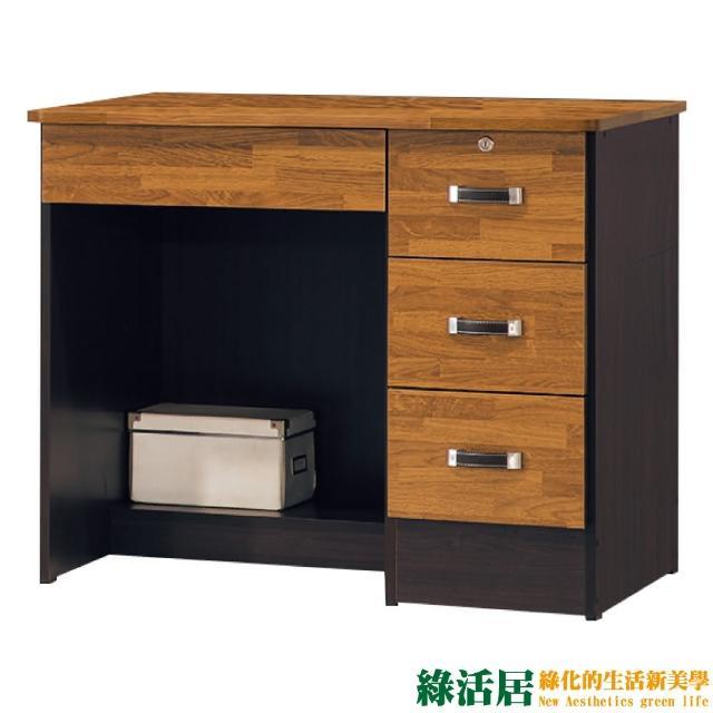 【綠活居】梅韋  時尚3尺木紋書桌/電腦桌(二色可選)