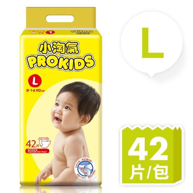 小淘氣透氣乾爽嬰幼兒紙尿褲L42片