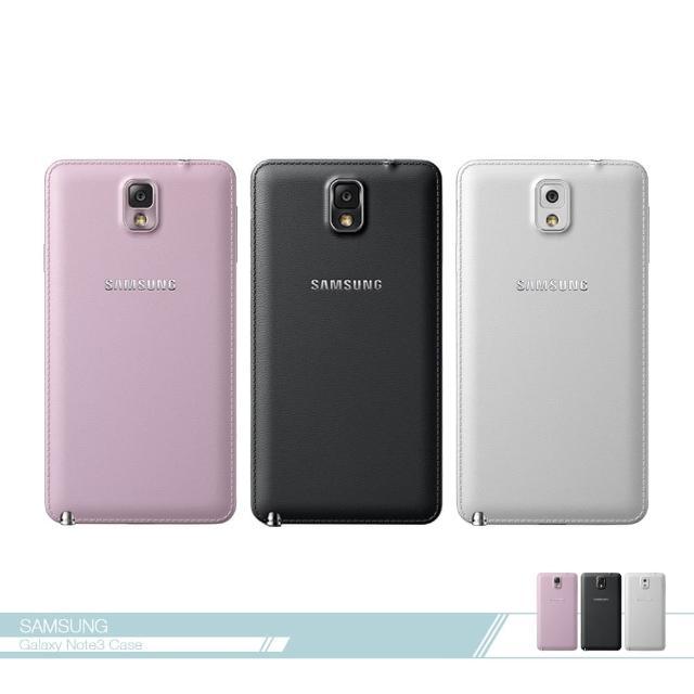 【Samsung三星】原廠Galaxy Note3 N900/N9005 專用 電池蓋(手機背蓋 /手機殼 /硬殼)