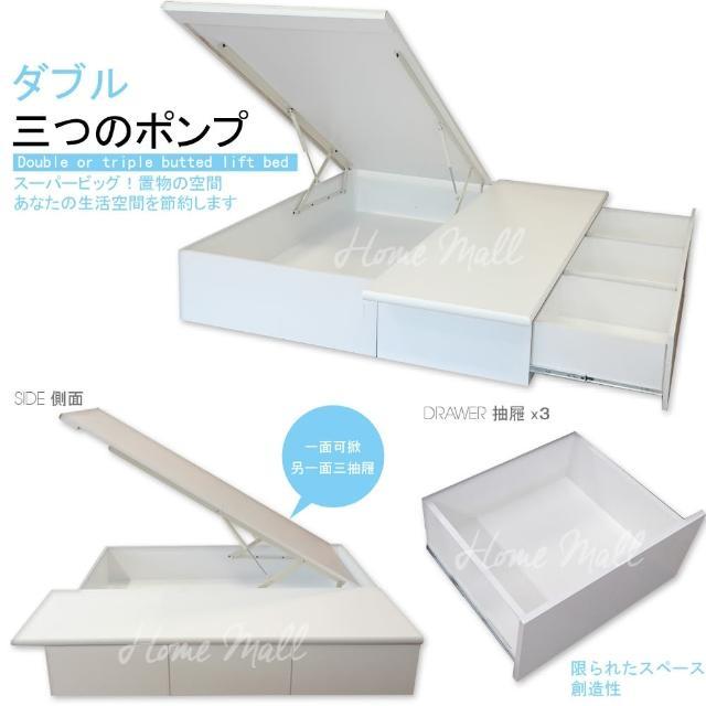 【優利亞-機能型】雙人5尺抽屜+掀床床底(白色)