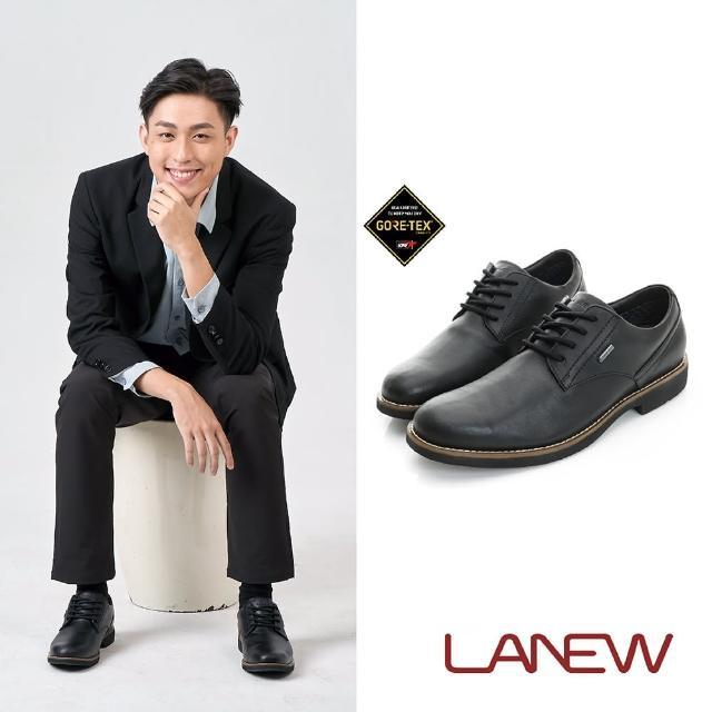 【La new】GORE-TEX 輕量紳士鞋(男31230354)