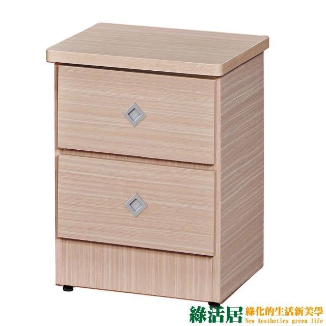 【綠活居】羅比 時尚1.4尺二抽床頭櫃/收納櫃(五色可選)