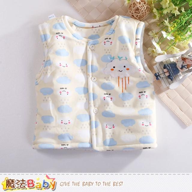 【魔法Baby】寶寶外套 嬰幼兒保暖厚鋪棉背心外套(k60397)