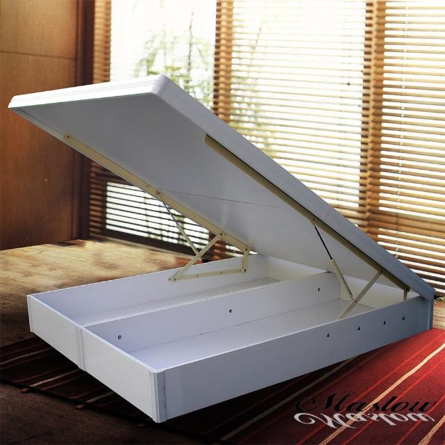 【Maslow-時尚純白】雙人掀床架-5尺(不含床墊)