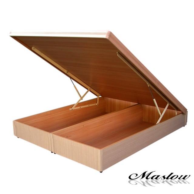 【Maslow-獨特邊框】雙人掀床架-5尺(4色)