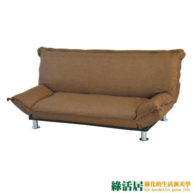 【綠活居】梅勒蒂  時尚亞麻布機能沙發/沙發床(展開式機能設計)