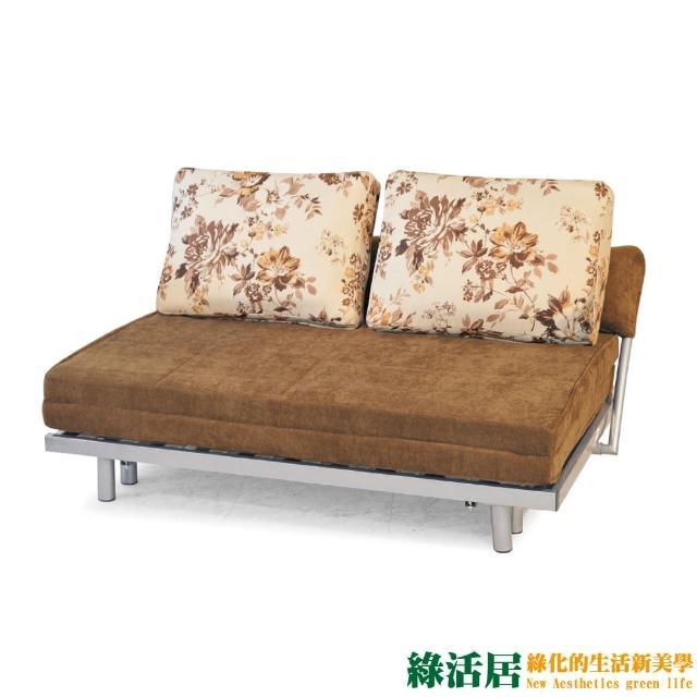 【綠活居】普蒂 時尚亞麻布機能沙發/沙發床(拉合式機能設計)