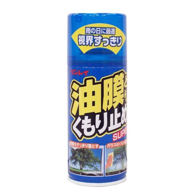 【林鈴】三合一除油膜防霧劑C-18(汽車|玻璃|清潔|亮光)