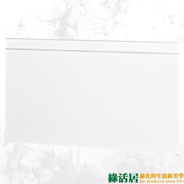 【綠活居】梅娜   時尚6尺雙人加大床頭片(六色可選)