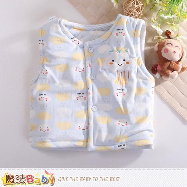 【魔法Baby】寶寶外套 嬰幼兒保暖厚鋪棉背心外套(k60396)