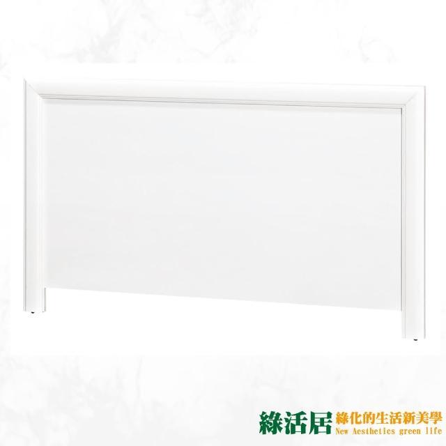 【綠活居】羅多   時尚6尺雙人加大床頭片(六色可選)