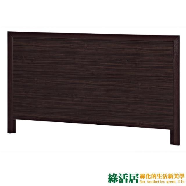 【綠活居】梅可   時尚6尺雙人加大床頭片(六色可選)