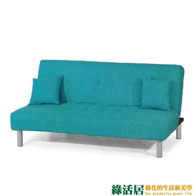 【綠活居】柏蒂  時尚亞麻布機能沙發/沙發床(二色可選+展開式機能設計)