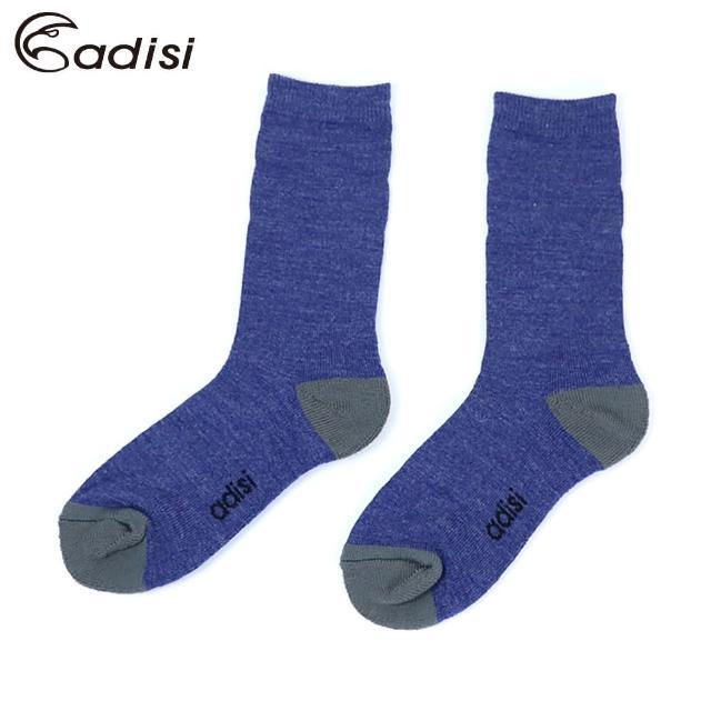 【ADISI】美麗諾對折羊毛保暖襪AS17111(中筒襪、滑雪襪、毛襪)