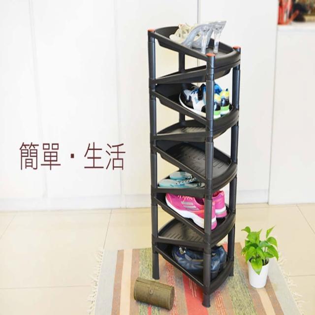 【生活King】Z型九層雙面鞋架