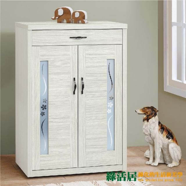 【綠活居】羅博  時尚2.7尺橡木紋鞋櫃/玄關櫃