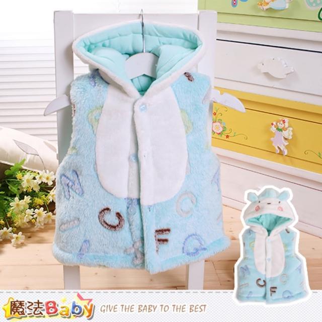【魔法Baby】嬰幼兒外套 專櫃款極保暖厚鋪棉背心外套(k60256)