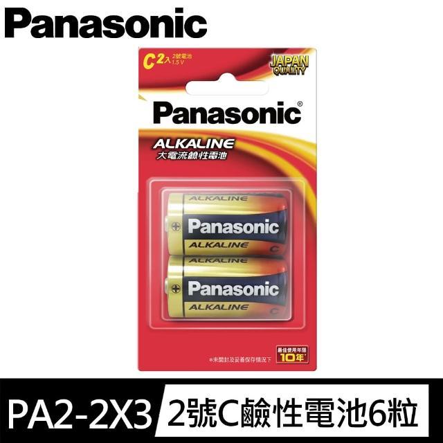 【Panasonic 國際牌】國際牌 Panasonic ALKALINE 大電流鹼性電池2號6入(國際牌大電流鹼性電池2號6入)