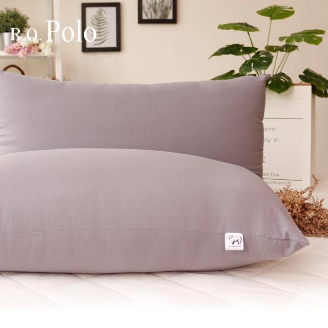【R.Q.POLO】新光遠紅外線『海貝灰』 發熱羊毛枕 枕頭枕芯(買一送一)