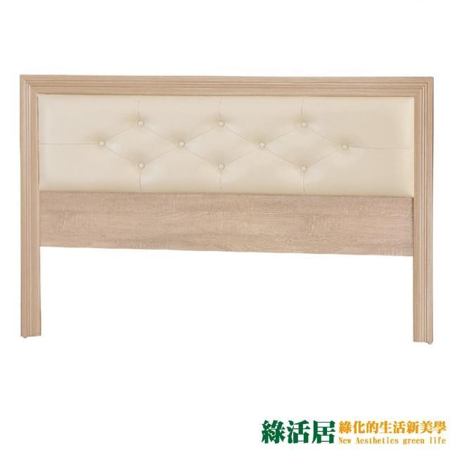 【綠活居】吉可納   時尚6尺皮革雙人加大床頭片(三色可選)