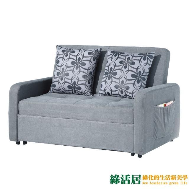 【綠活居】海瑟威   時尚灰亞麻布沙發/沙發床(拉合式椅身調整設計)