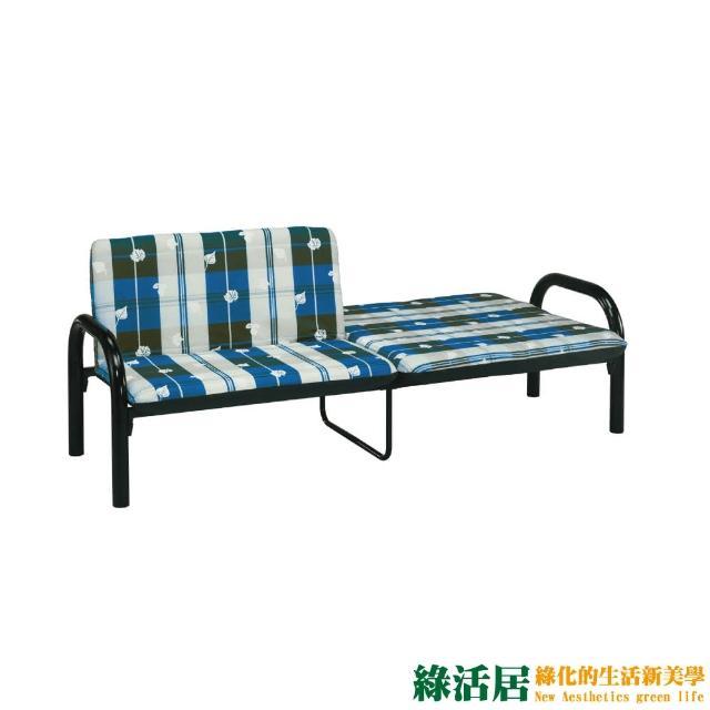 【綠活居】米格利  時尚緹花布沙發/沙發床(二色可選+展開式椅身調整設計)