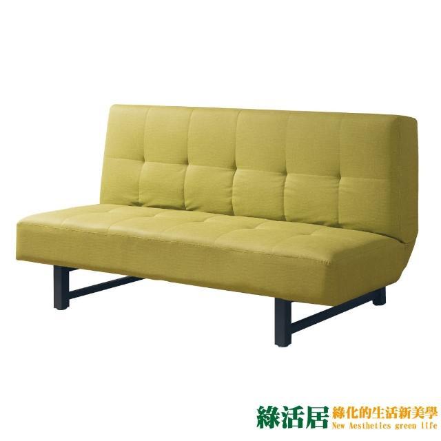 【綠活居】布米利  時尚皮革沙發/沙發床(二色可選+展開式椅身調整設計)