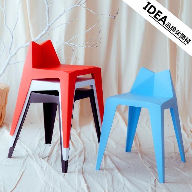 【IDEA】W簡約造型休閒椅/餐椅(熱門-貓耳款)