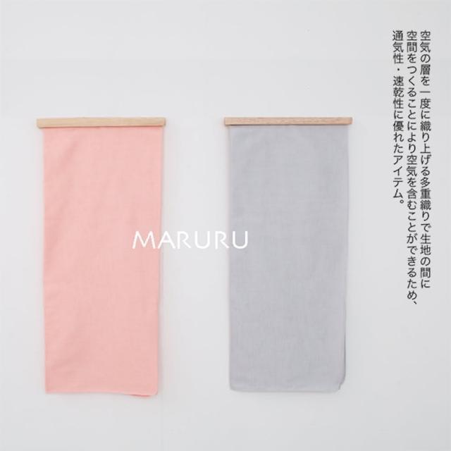 【MARURU】日本製多彩紗布浴巾A 90x130cm(日本製寶寶baby洗澡浴巾/新生兒三層紗紗布巾/寶寶游泳)